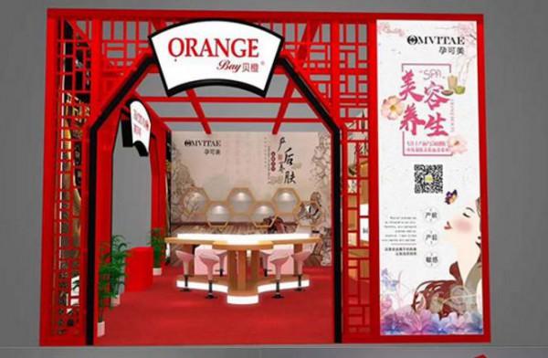 貝橙、孕可美孕婦用品即將在上海CBME孕嬰童展揭開神秘面紗