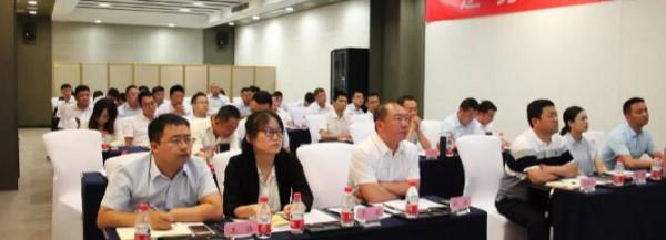 陕西美力源乳业集团有限公司美力源、美益源年中营销会议圆满结束