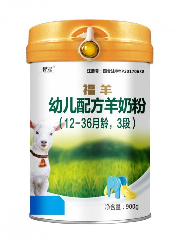 根据适合中国宝宝体质的羊奶粉  莎浓守护中国宝宝的健康成长