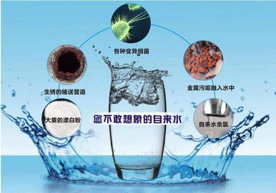 婴幼儿家庭饮用水有难题?立升净水为您排忧解难