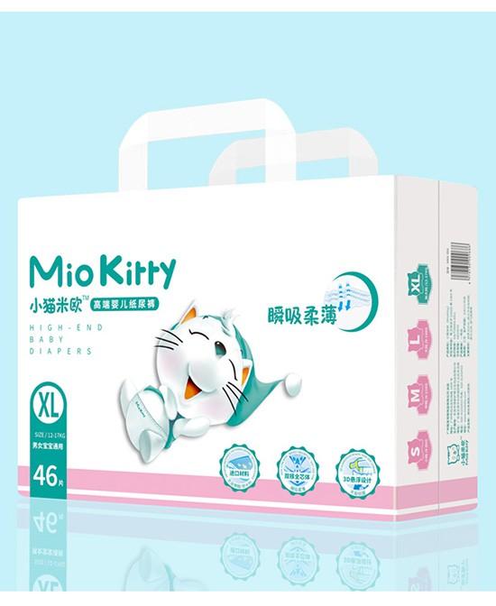 恭贺:青海西宁王伦与小猫米欧纸尿裤品牌成功签约合作