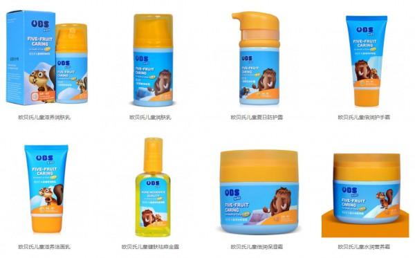 专为敏感肌肤宝宝打造  欧贝氏预防肌肤过敏守护宝宝肌肤健康