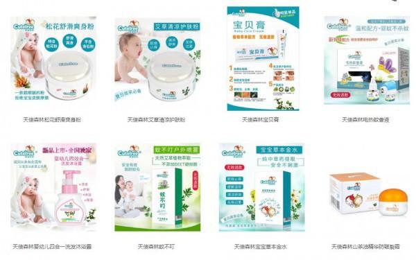 恭賀:云南大理白族自治州安麗花與天使森林洗護品牌成功簽約合作