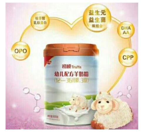 多美滋初颖婴幼儿羊奶粉  给宝宝的珍贵营养做好保障