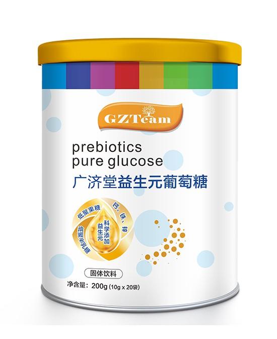 恭贺:山东淄博王先生与广济堂营养保健品品牌成功签约合作