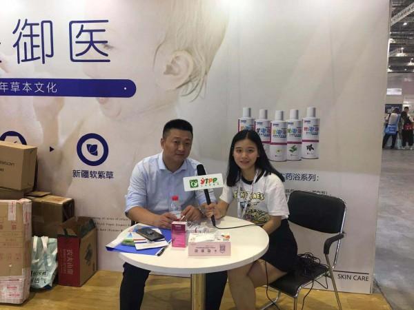 第19届CBME孕婴童展·全球婴童网专访家庭御医洗护品牌总经理——王总