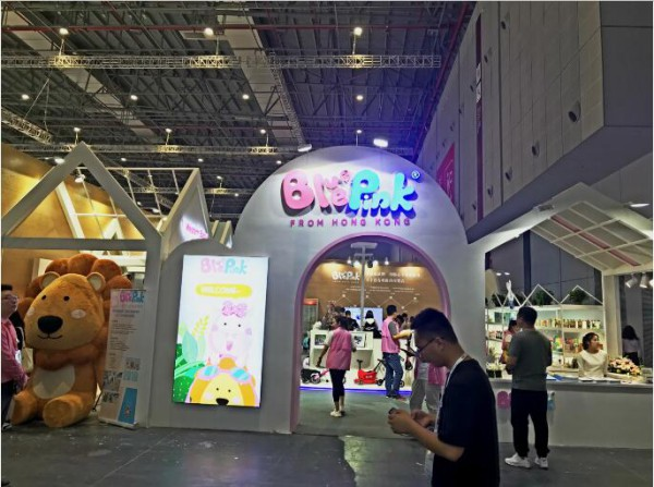 Blue&Pink亮相上海孕嬰童展 先進理念受矚目