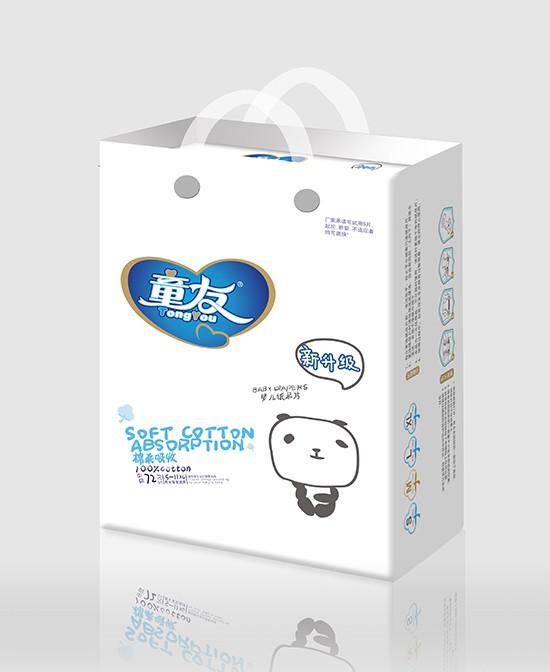 恭贺:贵州都匀胡有维与童友纸尿裤品牌成功签约合作