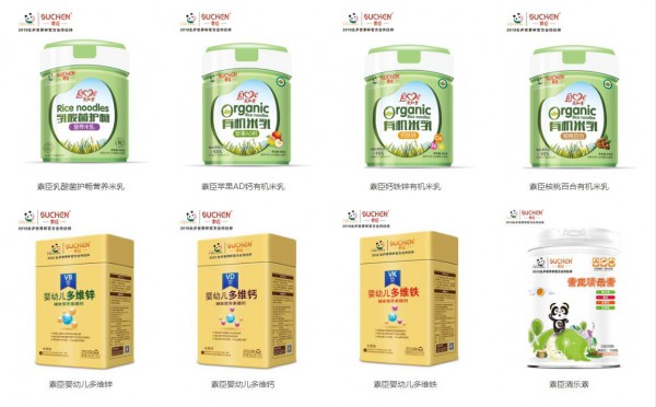 恭贺:素臣婴童营养品品牌与全球婴童网达成战略升级,携手共拓母婴市场!