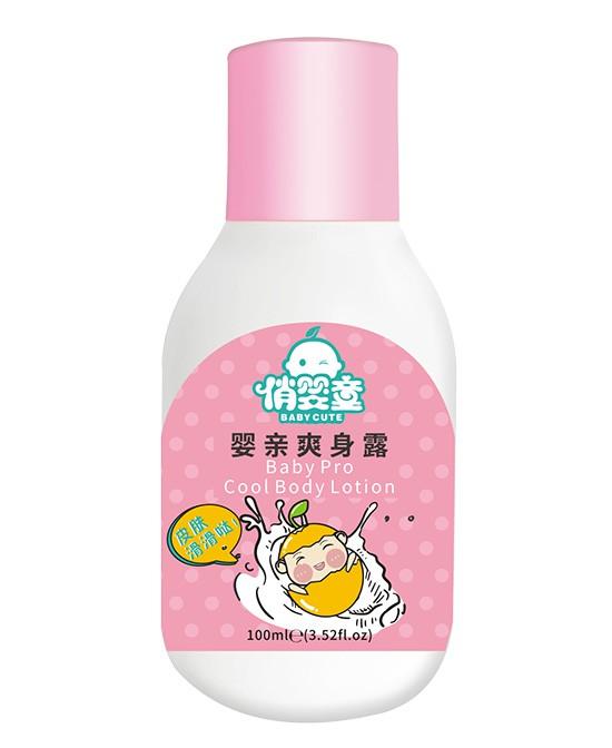 恭贺:安徽宣城冯女士与俏婴童洗护品牌成功签约合作