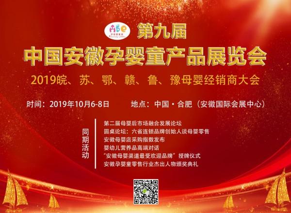 在上海CBME、CMIF大會上,你見到了嗎?