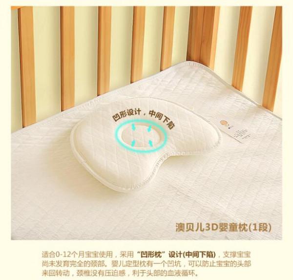 宝宝什么时候才可以用枕头   澳贝儿婴童枕头保护宝宝的脊椎健康发育