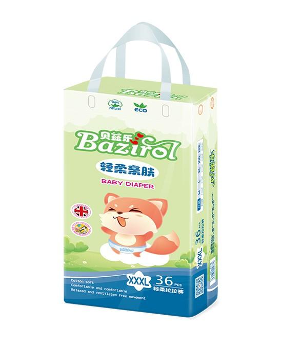 恭贺:山东日照牟女士与贝兹乐纸尿裤品牌成功签约合作