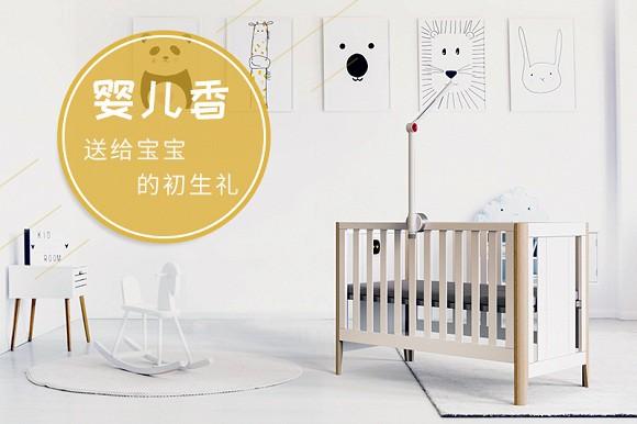婴儿香智能婴儿床,结合互联网+技术让育儿更科学