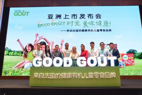 健合集團GOOD GO?T牽手京東超市,打造兒童有機零食新品類亞洲首發平臺