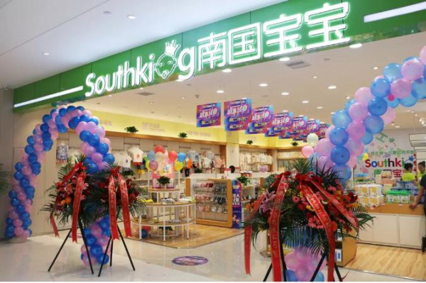 南國寶寶劉江文:開啟新型商業模式 做母嬰行業的沖浪者