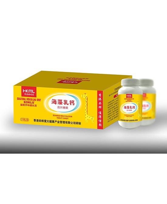 恭贺:新疆阿克苏赵女士与香港妈咪爱营养品品牌成功签约合作
