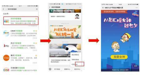"""七夕丨MBC千里牵""""姻缘""""——确认过眼神是我苦等的客户"""