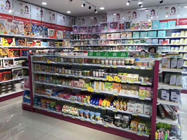 业内第一家母婴药柜,能为母婴店品类拓展带来哪些启示?