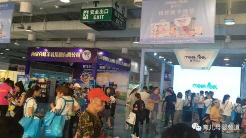 第11届(重庆)孕婴童展专业观众邀约团队亮相CBME婴童展