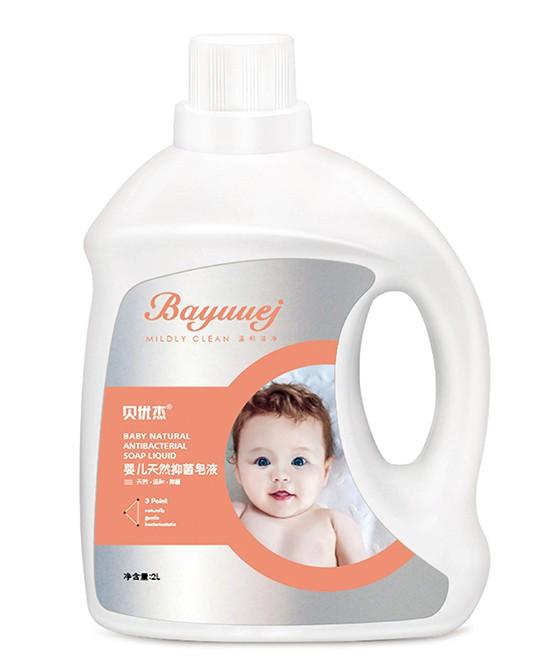 恭贺:江苏南京印先生与贝优杰洗护用品品牌成功签约合作