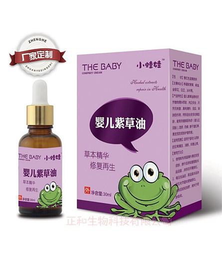 小蛙娃寶寶紫草膏性質溫和  居家、旅行的必備佳品