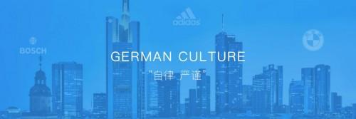 香港国际妈咪,德国文化背景,上海驻扎,中西文化交流