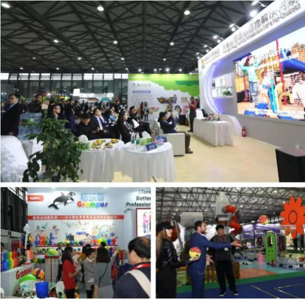 "CPE中国幼教展响应""健康中国""国家战略,助力儿童体育教育"