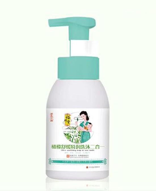 裕修堂天然植物配方   对宝宝肌肤无刺激更温和
