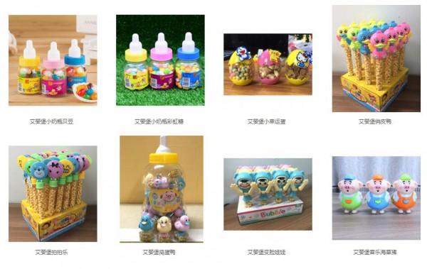恭賀:河南濮陽趙麗華、上海劉遂來、河北滄州馬召佳與艾嬰堡零食品牌成功簽約合作