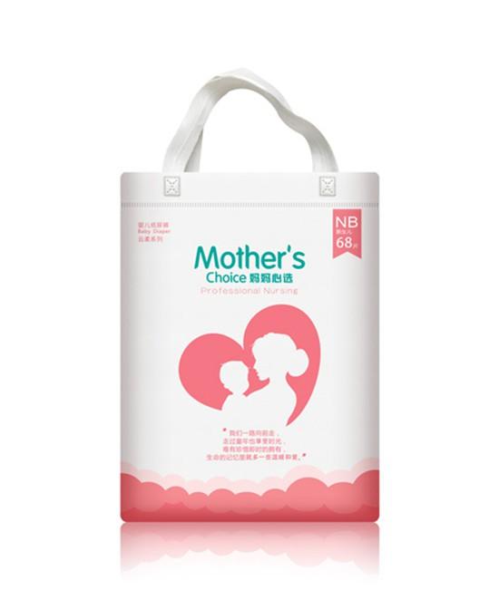 妈妈心选云柔纸尿裤瞬吸不反渗·柔软更亲肤 呵护宝宝肌肤健康