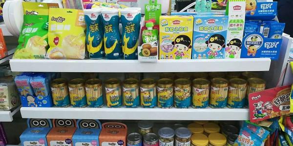 母婴店生存真相:无活动、不消费   好的互动更能打动消费者
