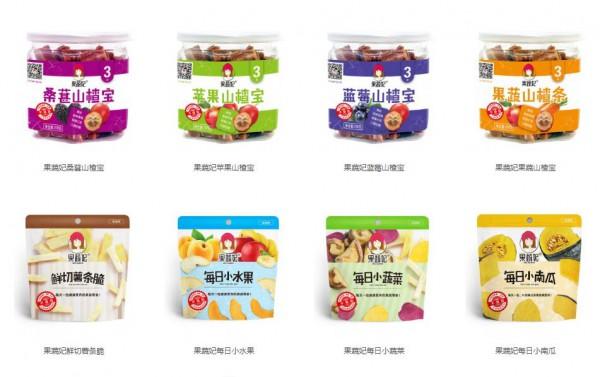 恭賀:果蔬妃零食品牌強勢入駐全球嬰童網 引領兒童零食新潮流