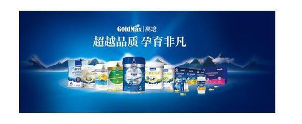 新西兰高培臻爱儿童配方奶粉新品全球首发  在广州正式上市