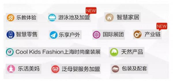 CBME告訴你 : 2020 CBME中國將在上海虹橋國家會展中心舉辦