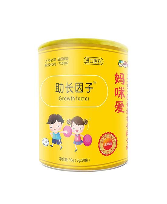 恭賀:廣東廣州江小姐與媽咪愛(北京)營養品品牌成功簽約合作