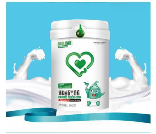 童年育膳乳酸菌奶粉  維護寶寶腸道健康?抵抗力棒棒噠