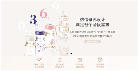 韓國母嬰品牌MOTHER-K創立第十年,專注母嬰締造安全品牌新勢力