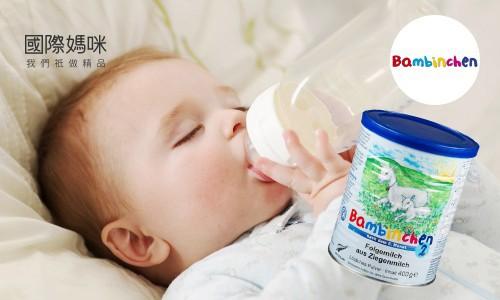 羊奶粉排行榜10强,关于羊奶粉这些不可不知!
