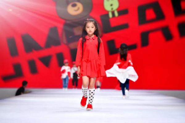 杰米熊童装品牌 2020年春夏招商订货会圆满收官!
