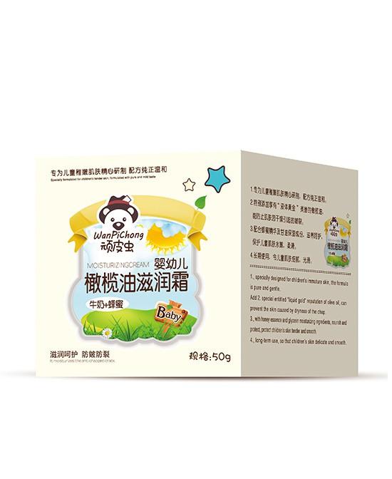 顽皮虫橄榄油滋润霜 牛奶+蜂蜜双重滋养 呵护宝宝娇嫩肌肤
