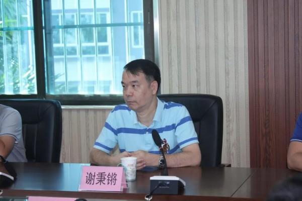 恭贺:中国农业科学院水牛研究所与皇氏集团科技合作签约仪式圆满成功!