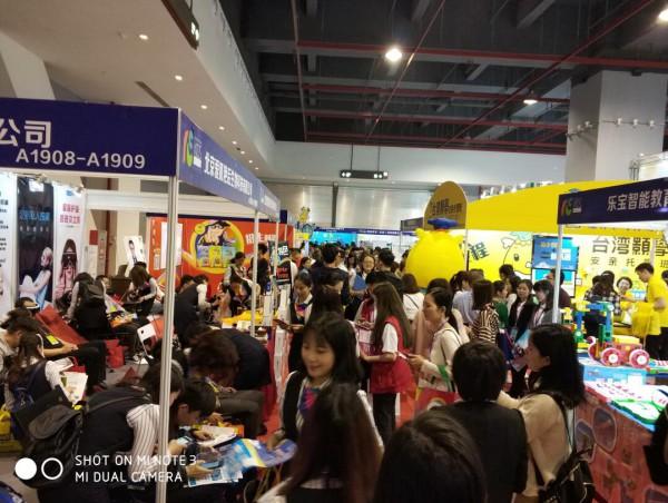 CCEC儿童教育大会暨2020第6届广州国际儿童创新教育博览会