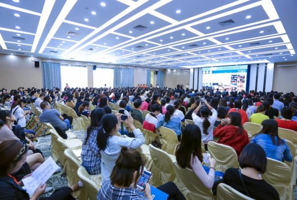 学前教育大会暨2020学前教育资源(广州)博览会