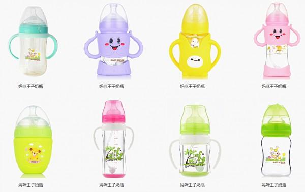 恭贺:贵州凯里丁先生与妈咪王子婴童哺喂用品品牌成功签约合作