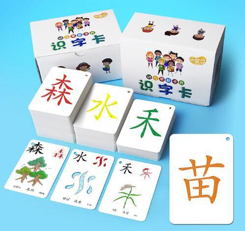 小能豆学龄前儿童汉字早教识字卡片    象形看图识字趣味学习•培养宝宝丰富的想象力