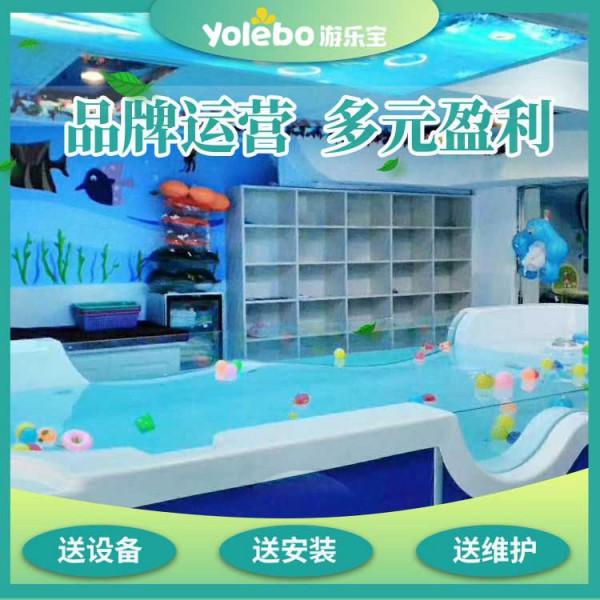 加盟婴儿游泳水育馆,为什么选择游乐宝婴儿泳池设备厂家?有何优势特点?