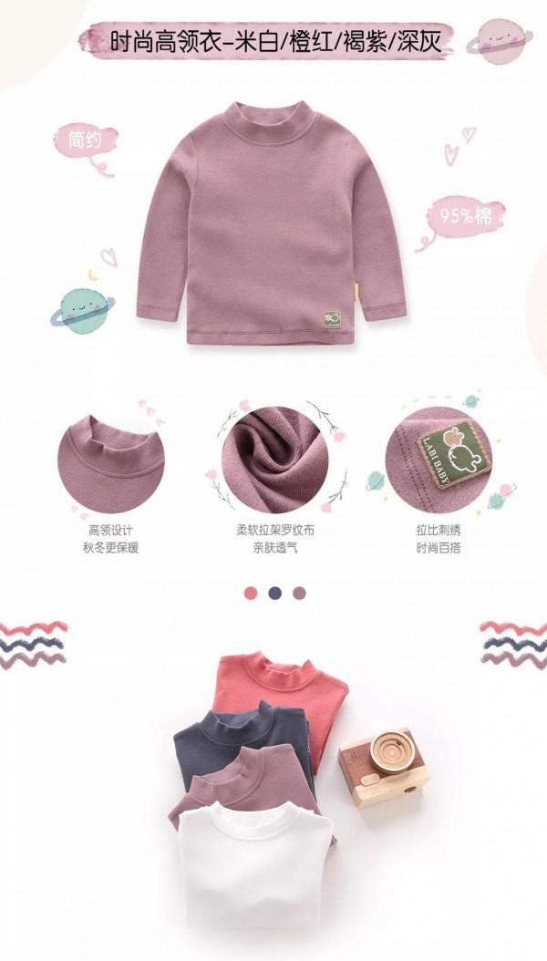 拉比童装秋季上新时尚休闲(秋)系列  宝宝入秋必选时髦单品