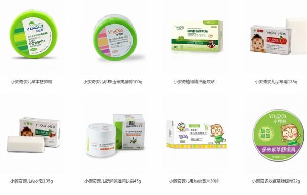 恭贺:贵州凯里丁先生与小婴奇洗护用品品牌成功签约合作