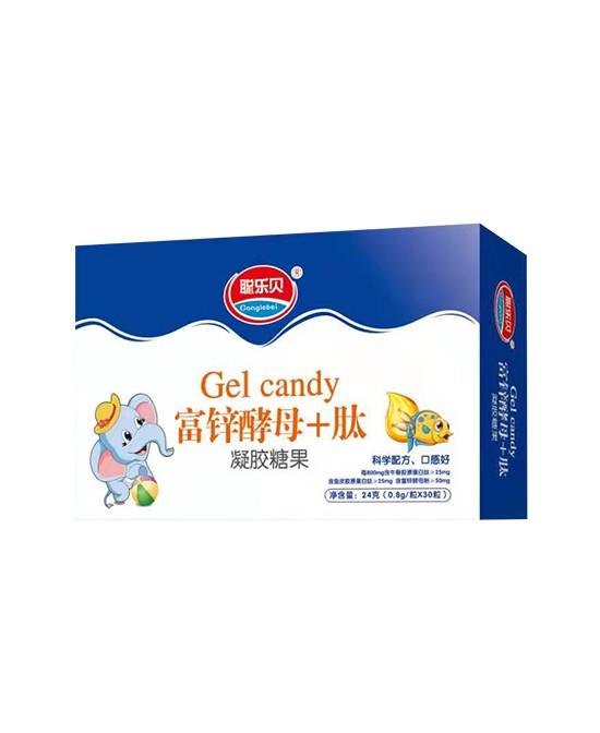 恭贺:贵州安顺甘迪与聪乐贝营养品品牌成功签约合作